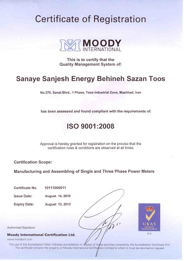 certificate of registration ISO 9001